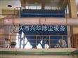 振动筛PPC64型气箱脉冲袋式除尘器