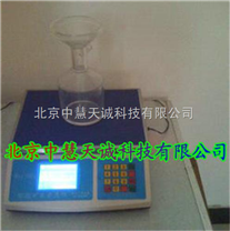 智能礦漿濃度儀/直讀式礦漿濃度計 型號:JK-Y1000