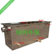 绿河无动力油水分离器,高效的厨房油水分离器