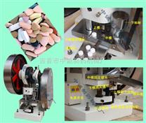 上海 小型電動壓片機報價