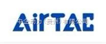 云南亚德客气动元件、昆明AirTAC电磁阀代理、昆明亚德客