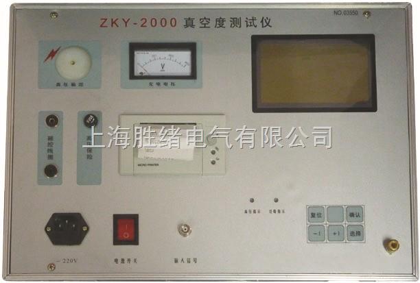 ZKD-2000型真空度测量仪