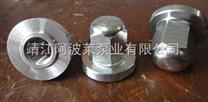 IH泵配件不锈钢叶轮螺母