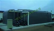 枣庄新式农业污水处理工程设备