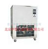 標準恒溫低溫槽 型號:LJDW-80