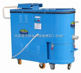 手动振尘工业吸尘器