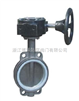 蜗轮传动不锈钢对夹式软密封蝶阀D371X-10P