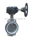 蝸輪傳動不銹鋼對夾式軟密封蝶閥D371X-10P