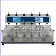 ZRC-8FT智能溶出度測定儀/ZRC-8FT溶出度儀