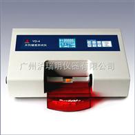 YD-4智能片劑硬度儀/ YD-4片劑硬度儀《》