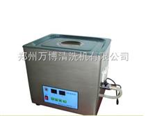 永州微型超声波清洗机