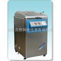 南京不鏽鋼立式YM75Z型壓力電熱蒸汽滅菌器(智能控製型)報價▲□廠家