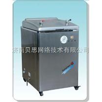 (自動控水型)鄭州立式YM30B型不鏽鋼壓力電熱蒸汽滅菌器廠家