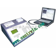 测土配方施肥仪/土壤养分测定仪/土壤肥力速测仪 型号:HFCNK-210
