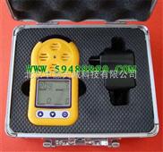 便携式二氧化碳检测仪/CO2泄露检测仪 型号:MNJB-X80