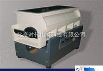 R180/530 TE-30振動耐磨試驗機