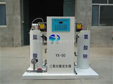 YX-10-20000海南海口YX-2000型二氧化氯发生器特点