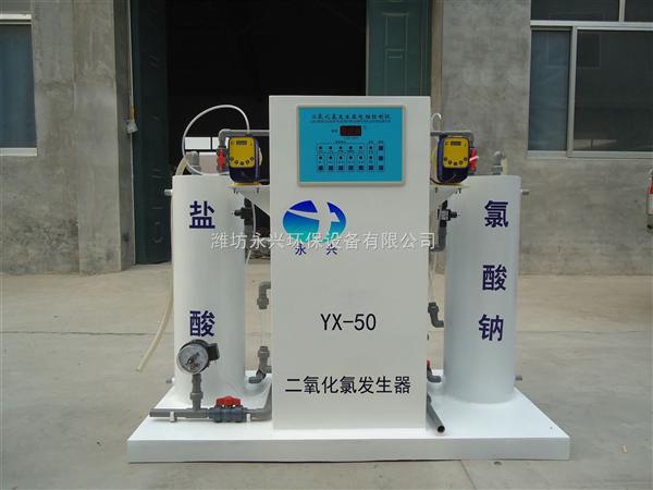 海南海口YX-2000型二氧化氯发生器特点