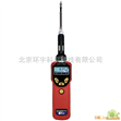 有机气体检测的手持式PID检测仪PGM-7360(苯检测)