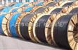 銷售MKVV礦用電線電纜MKVV礦用阻燃控製電纜價格
