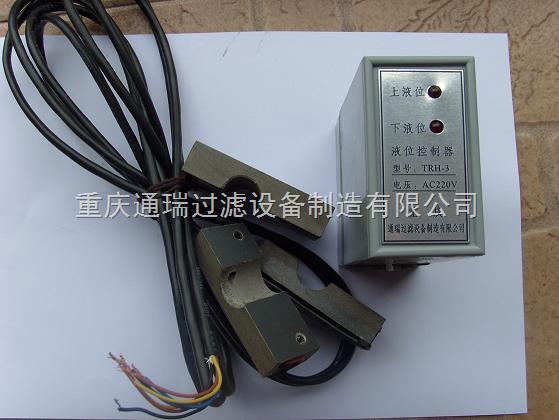 lzh-2 红外线液位控制器