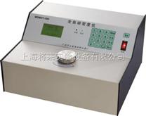 MDMDY-300,全自動密度儀廠家