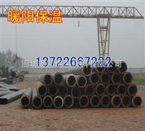 夾克管聚氨酯保溫材料,直埋保溫管生產基地【公司】