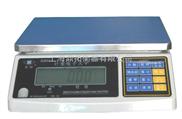 嘉定工厂用的电子秤【30KG电子秤】30kg案秤