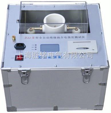 ZIJJ-II全自动油耐压测试仪