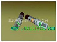 手持盐度计/手持式折光仪(0-28%)型号:SHGWYY-Ⅱ