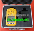 便攜式光氣檢測儀/酒精檢測儀/便攜式乙醇檢測儀/ 型號:MNJBX-80