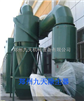 旋風水膜除塵器-----新品除塵器制造商鄭州九天