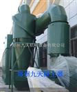 旋风水膜除尘器-----新品除尘器制造商郑州九天
