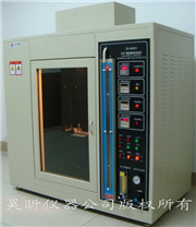 昊昕公司專業供應水平垂直燃燒試驗箱