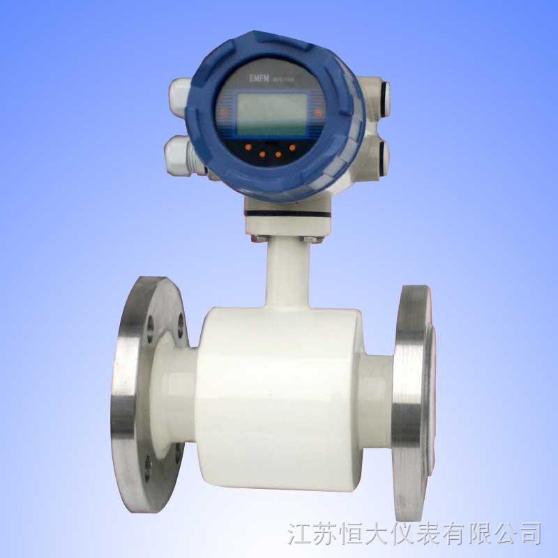 hd-ld-防爆型电磁流量计-江苏恒大仪表有限公司