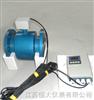 HD-LED-F分体式电磁流量计