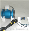 HD-LED-F分體式電磁流量計