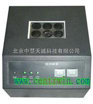 色度测定仪/色度仪/智能水质测定仪(含消解器)型号:BHSYCM-04-05