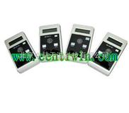 总磷测定仪/智能水质测定仪(不含消解器)型号:BHSYCM-04-03
