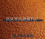 安徽聚合氯化铝铁直销价格