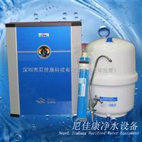 供應尼佳康NPL-藍金剛純水機(50G)