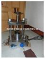 紅外壓片機/手動液壓型壓片機