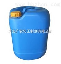 供应中央空调运行清洗剂价格