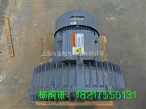 吸料风机*吸料气泵