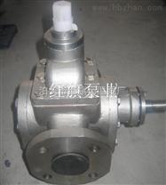 圆弧泵厂家,圆弧齿轮泵,不锈钢圆弧泵,KCB不锈钢泵