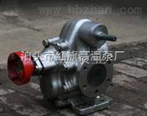 中等流量KCB齿轮泵,KCB齿轮泵供应
