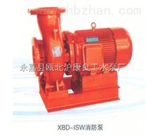 XBD-ISW消防泵