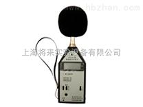 L0037005 ,精密脈衝聲級計價格