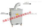 自卸料脉冲滤筒集尘机设备