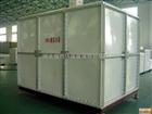 SMC玻璃鋼模壓水箱